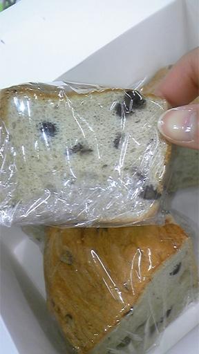 あずきシフォンケーキ