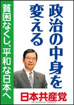 0808-seiji-p.jpg