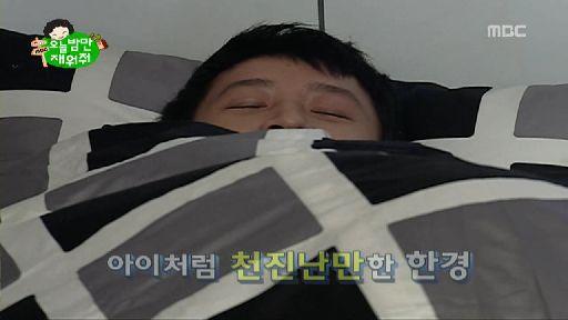 090327今夜だけ寝かしてくれ-4