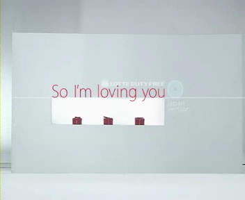 So Im loving you Japanese.avi_000005760