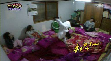 Daesung - 090531 SBS Good Sunday - Family.avi_001296395