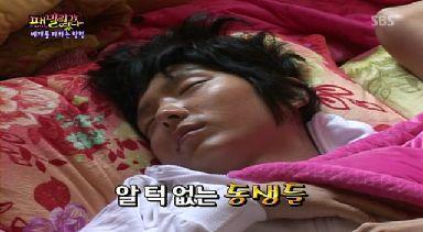 Daesung - 090531 SBS Good Sunday - Family.avi_002237201