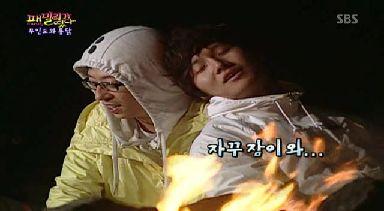 Daesung - 090531 SBS Good Sunday - Family.avi_001624756