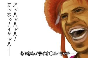 20071011133917.jpg