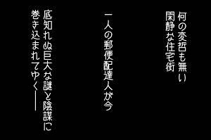 20071011133947.jpg