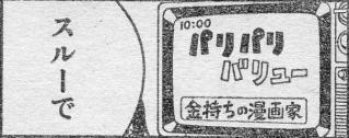 073637-絶望