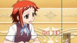 capedit-natsumi-1(2nd)