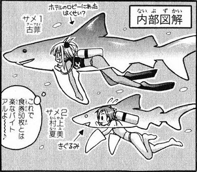 natsumishirokuro-4