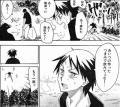 さみだれ06-01