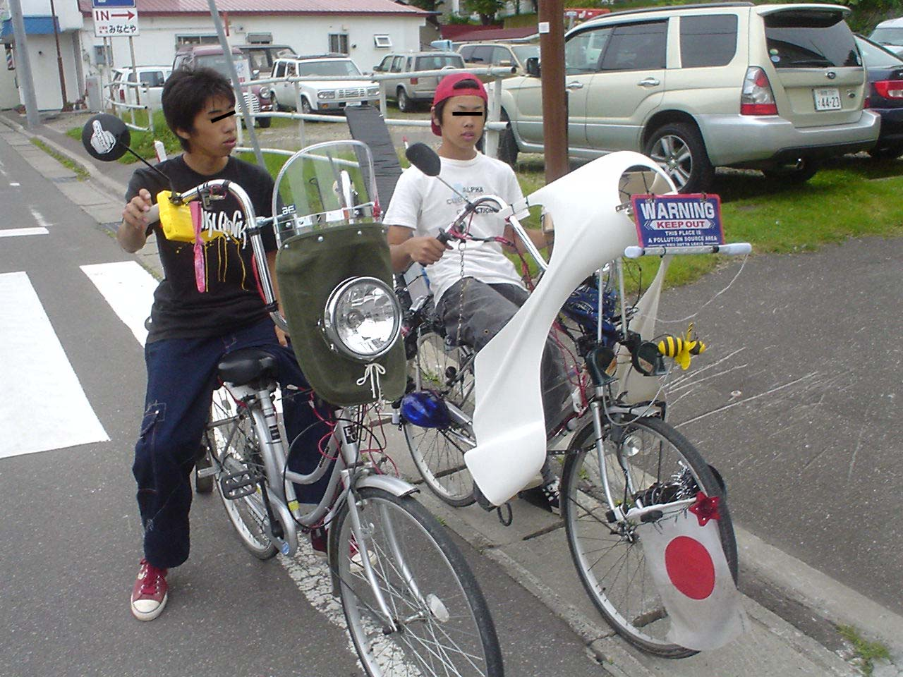 Japanese Crazy Motorcycles