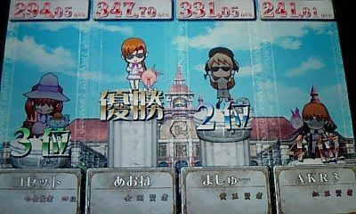 雑エフェ縛り10[1]