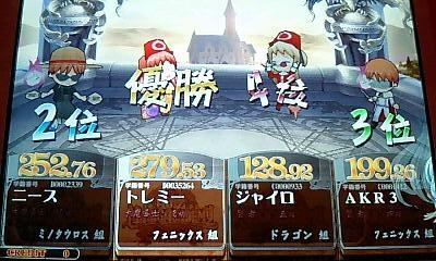 5・フリー6[1]