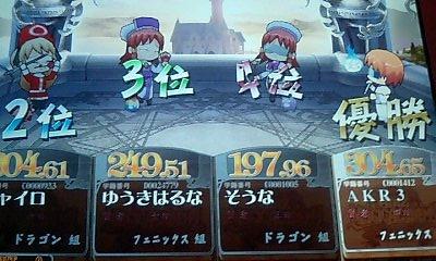5・フリー9[1]