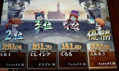 5・フリー10[1]