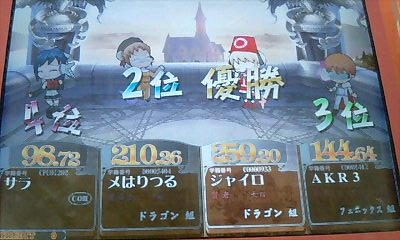 5・学タイ縛り4[1]