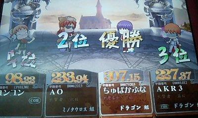 5・紫縛り[1]