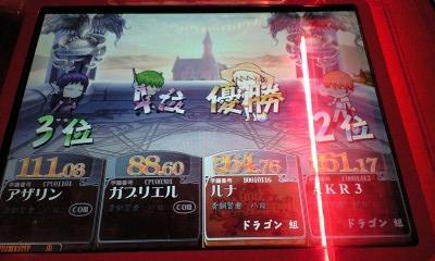 5・緑縛り[1]