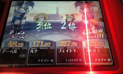 5・青縛り4[1]