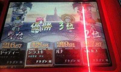 5・赤縛り5[1]