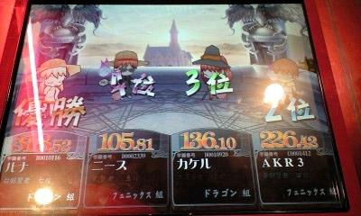 5・青縛り5[2]