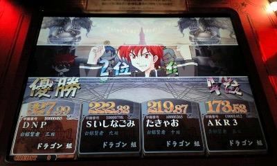 5・赤縛り6[2]