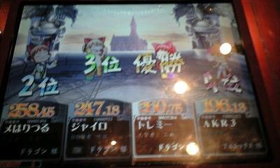5・フリー38[1]