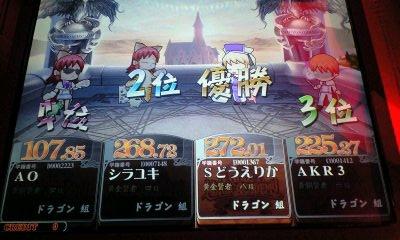 5・赤縛り7[1]