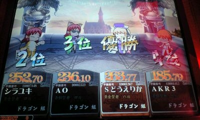 5・黄縛り2[2]