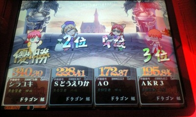 5・アニタイ縛り4[1]