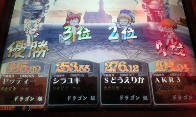 5・紫縛り4[1]
