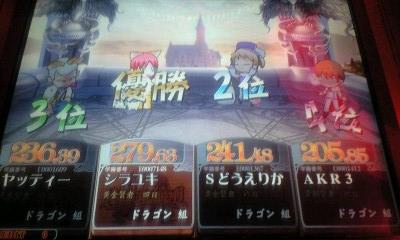 5・緑縛り2[2]