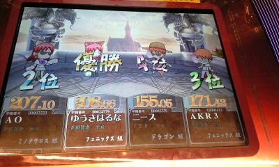 5・ゲーム縛り[2]