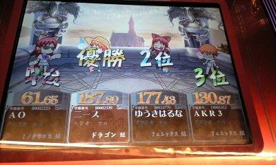 5・アニタイ縛り7[1]