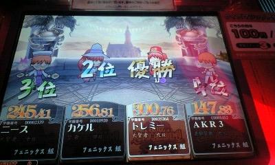 5・黄縛り3