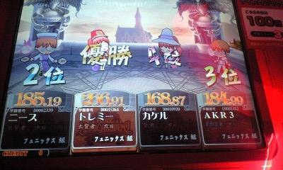 5・紫縛り5