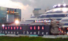 20080908181146