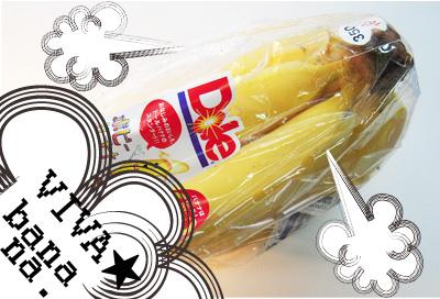 banana-photo.jpg