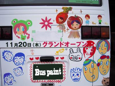 buspaint5.jpg