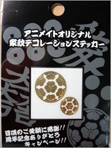 DSC05351 copy