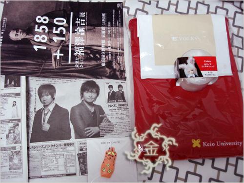 DSC05841 copy