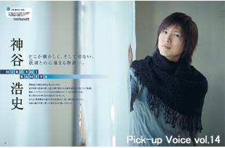 pick-up-14-2.jpg