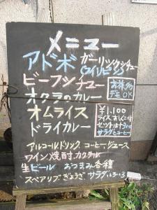 081213_01_031.jpg