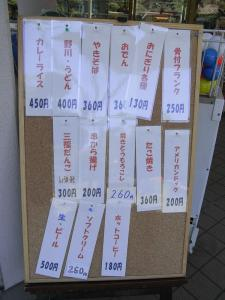 20081101_01_031.jpg