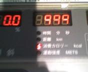 20070715223336
