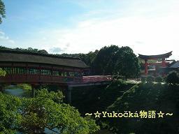 呉橋と鳥居