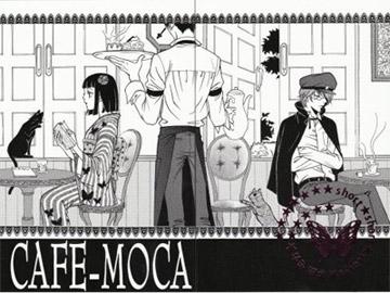 cafe-moca.jpg