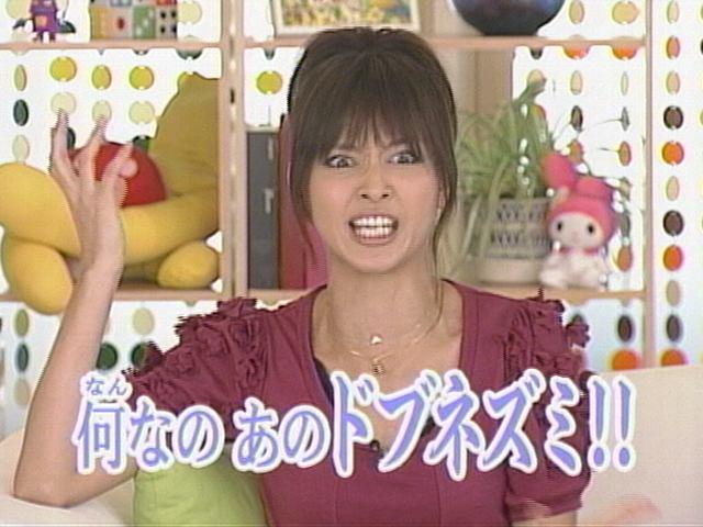 アニメロビー - アニメ脳ジジイ...