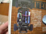 TT-01 TYPE-E?!
