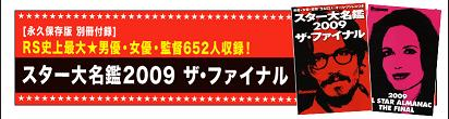 mokuji_furoku.jpg