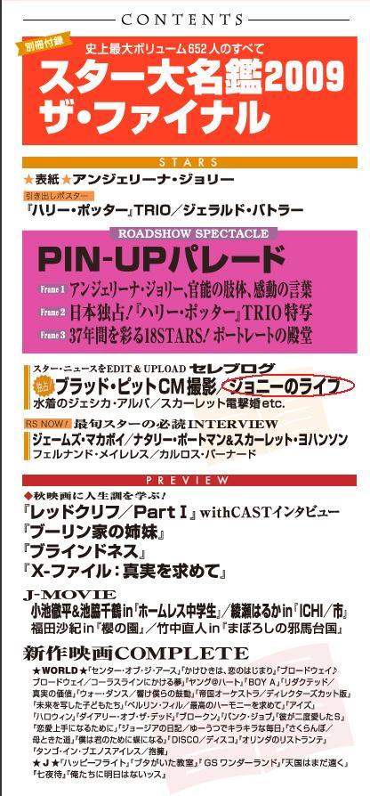 mokuji_main1.jpg